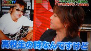 TAKAHIROの高校時代wwwwwwwwww
