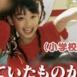 「剛力彩芽_学生時代」の検索結果_-_Yahoo_検索(画像)