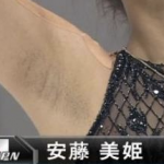 「安藤美姫_剃り下」の検索結果_-_Yahoo_検索(画像)