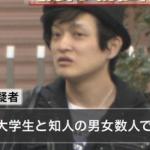 「桜塚やっくん_逮捕」の検索結果_-_Yahoo_検索(画像)-2
