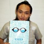 「石垣佑磨_ウォーターボーイズ」の検索結果_-_Yahoo_検索(画像)