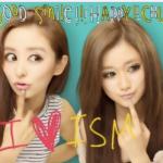 妹day☆|古澤未来オフィシャルブログ「natural_girl♡」Powered_by_Ameba