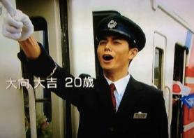 東出昌大「ごちそうさん」出演!スッキリで剣道披露!練習