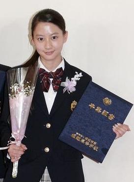 「河北麻友子 大学時代」の画像検索結果