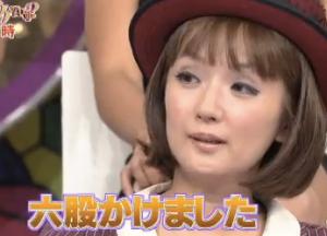 私の何がイケないの?|TBSテレビ