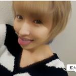 美容|ゆしんオフィシャルブログ「Yushin_Blog_~Who_am_I_~」Powered_by_Ameba
