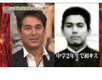 「宇梶剛士_卒アル」の検索結果_-_Yahoo_検索(画像)