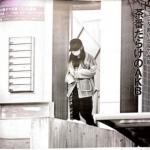 「峯岸みなみ_白濱亜嵐」の検索結果_-_Yahoo_検索(画像)