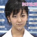 「板野友美_美容整形_前」の検索結果_-_Yahoo_検索(画像)