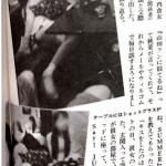 【週刊文春】NEWS手越祐也とSKE48鬼頭桃菜の泥酔キス【画像】___Gラボ__AKB48_