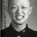 images__46_.jpg:速報!_最新ニュース__。・_ω__ゞ☆彡の画像:So-netブログ