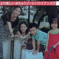「加藤浩次_家族」の検索結果_-_Yahoo_検索(画像)