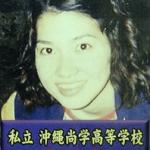 「友利新_結婚」の検索結果_-_Yahoo_検索(画像)