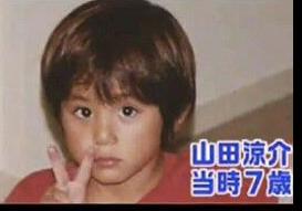 山田涼介_幼少時代」の検索結果_,_Yahoo_検索(