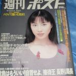 「緒沢凛」の検索結果_-_Yahoo_検索(画像)