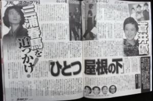 「蒼井優_鈴木_破局」の検索結果_-_Yahoo_検索(画像)