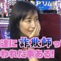ひみつの嵐ちゃん_-_12.02.09—在线播放—优酷网,视频高清在线观看