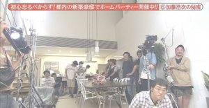 加藤浩次の豪邸凄すぎワロタwww:エンタメ速報