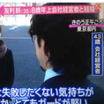 友利新_結婚発表!再婚相手は8歳年上一般男性で会社経営深夜の芸能ひそひそ話