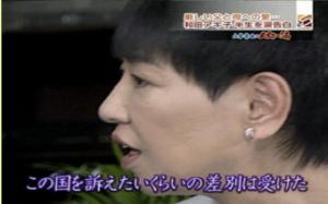 _和田アキ子物語_の母に感動。。。主役の女性は昨年のミスユニバース日本3位_幸運のぱんだ_ウェブリブログ