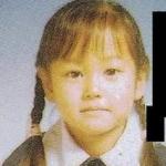 真面目に!_堀北真希の幼少時代の画像