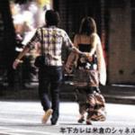 米倉涼子、年下イケメン情報誌編集者と夜の手つなぎデート___ガールズちゃんねる_-_Girls_Channel_-