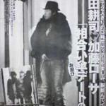 「今田耕司_加藤ローサ」の検索結果_-_Yahoo_検索(画像)