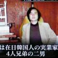 「孫正義_嫁」の検索結果_-_Yahoo_検索(画像)