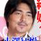 小澤征悦が離婚?母・入江美樹と性格がヤバイ?