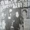 有働由美子の熱愛スキャンダル画像で結婚か!年収に驚愕